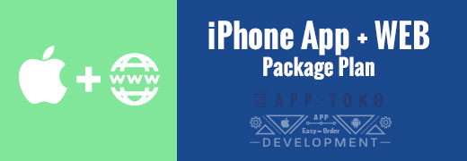 iPhone + WEB Package Plan(Monthly)