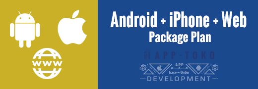 Android + iPhone App + Web Package Plan(Monthly)